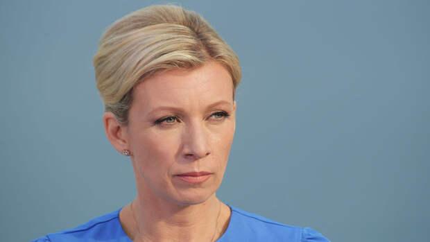 Захарова ответила на ультиматум Чехии по высылке дипломатов