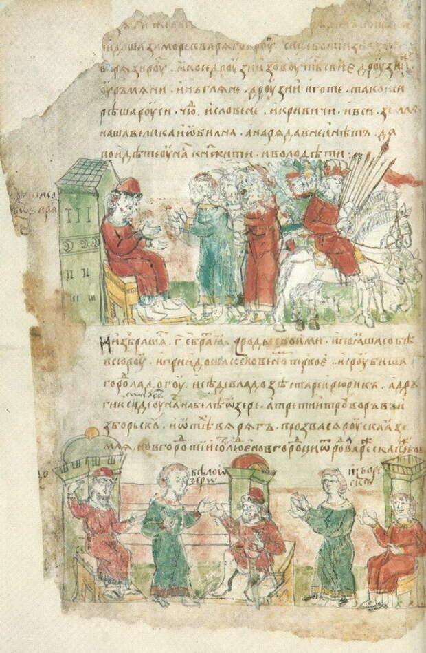 Призвание варягов. Миниатюра из Радзивилловской летописи XV века