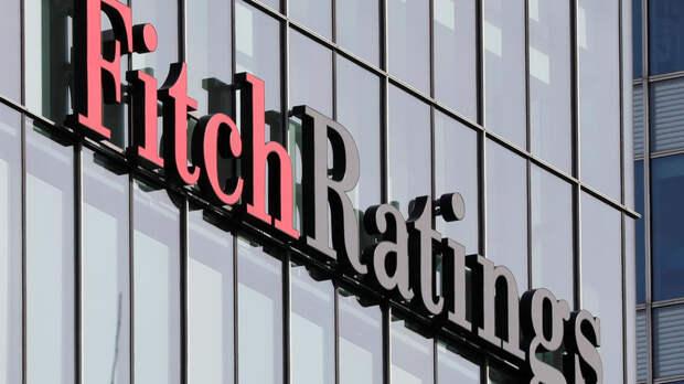 В Moody's и Fitch оценили вероятное влияние санкций США на Россию