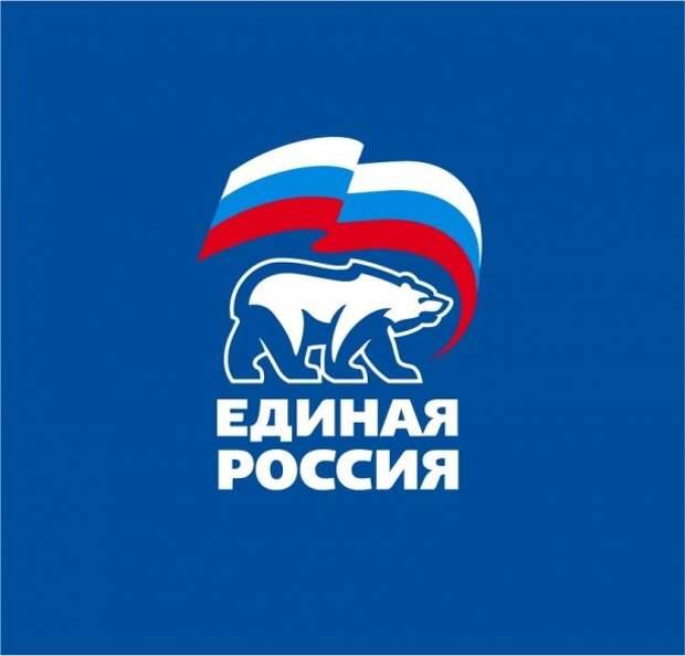 «Единую Россию» в Тульской области посадили на телефон