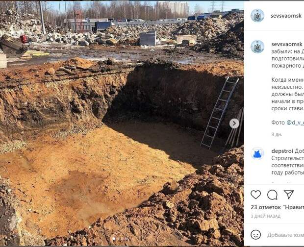 Строительство пожарного депо на Дмитровке идет по графику – Депстрой