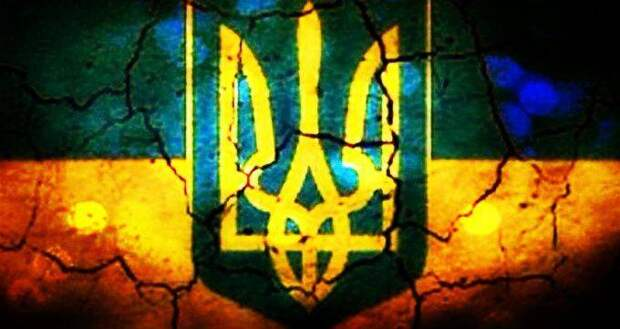 Украину предложили разделить на три независимых государства