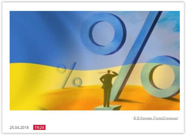 Киевское радио опубликовало карту Украины без Крыма 2