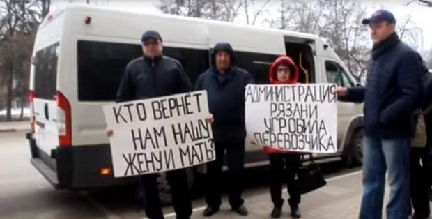 Рязанцы обвинили чиновников в смерти предпринимательницы и привезли ее тело к мэрии