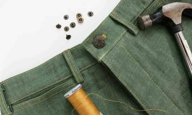 Как установить фурнитуру на джинсы: мастер-класс