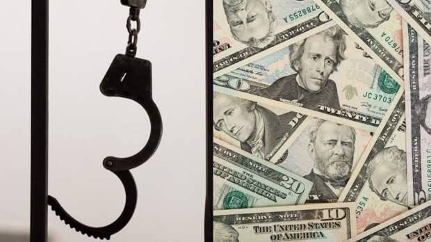 Житель Саратова заплатит 3 млн рублей за попытку дать взятку сотруднику ФСБ