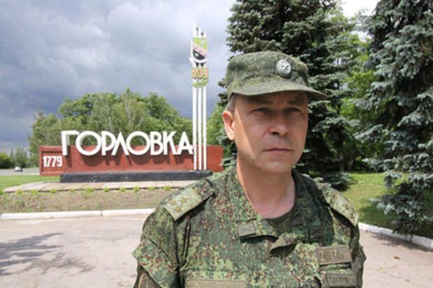 Инспекторов НАТО обвинили в обострении конфликта в Донбассе