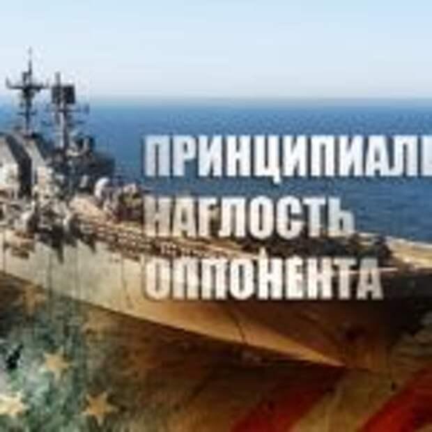 «Перенацелитьракеты»: Эксперт рассказал, как РФ отреагирует на нарушение США Конвенции Монтре