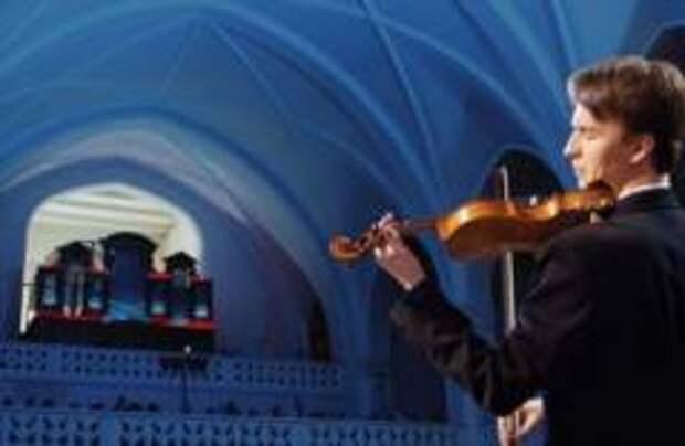 Концерт «Великие романтики» пройдет в Москве