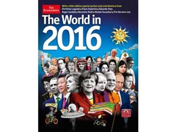 Что из прогнозов Ротшильдов сбылось в 2016 году