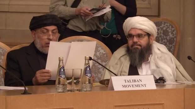 Турция заявила о переносе Стамбульской конференции по Афганистану