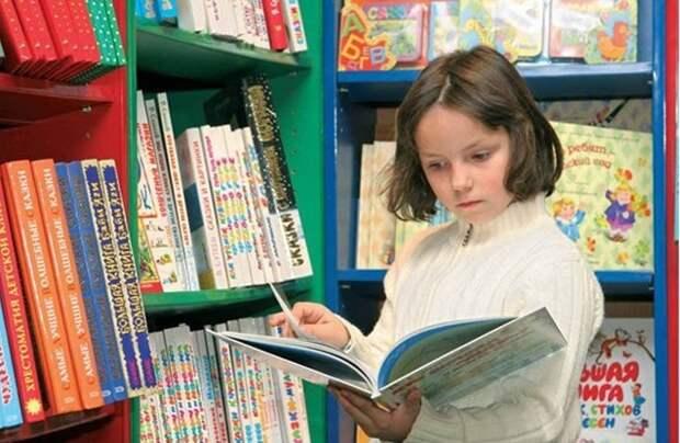 На Кубани открывают библиотеки