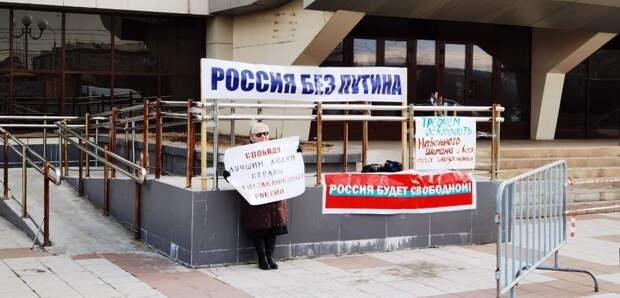 Одиночное плавание: Акция навальнистов закончилась оглушительным провалом