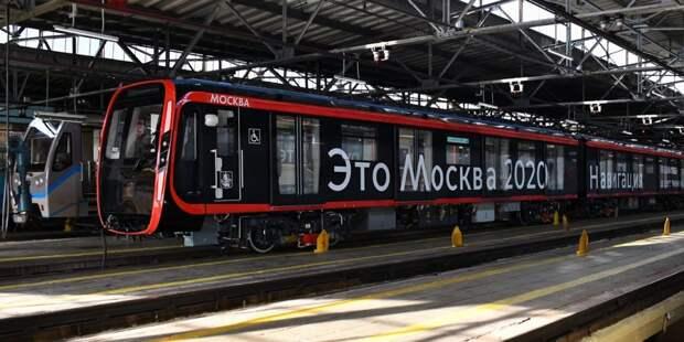 Вагоны серии «Москва-2020» составляют почти половину парка оранжевой ветки метро