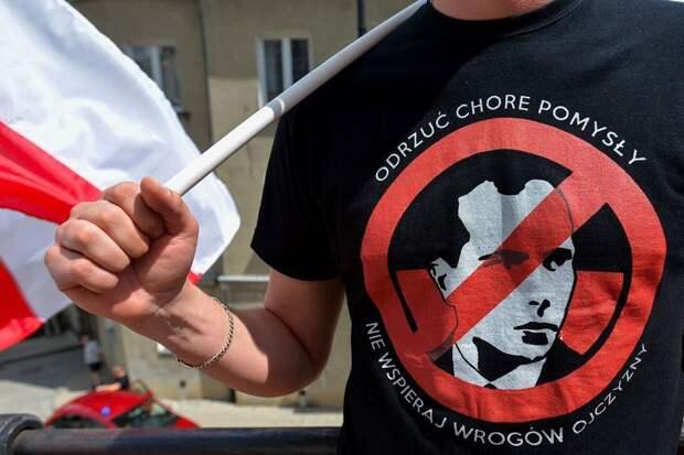 В Польше назрела проблема дебандеризации украинских студентов