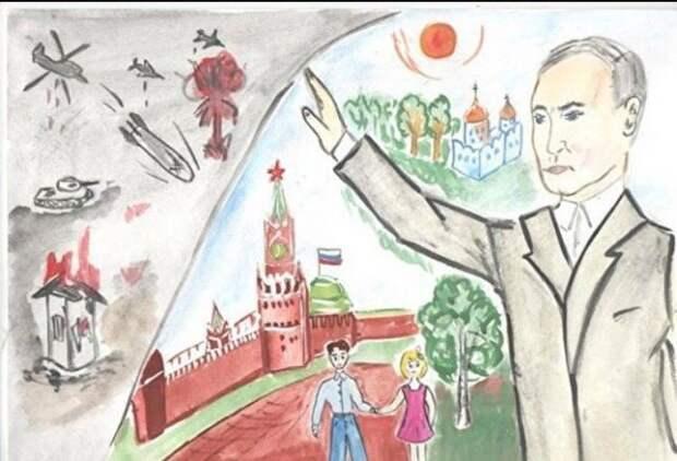 8 забавных рисунков с Путиным, которые нарисовали дети