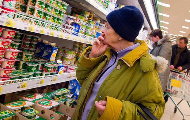 ФИЦ Питания: Пожилые люди умирают от недоедания