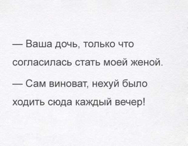 1470040290_smk-11