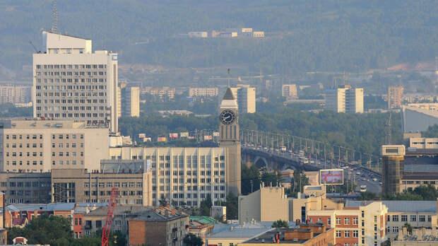 Красноярск, центр города - РИА Новости, 1920, 08.04.2021