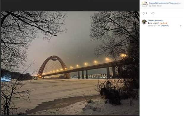 Фото дня: Живописный мост в тумане