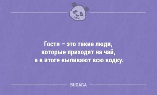 Короткие анекдоты для настроения (9 шт)
