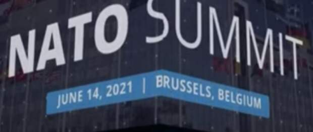 Саммит НАТО постановил: Украина должна и далее двигаться к членству, производя реформы