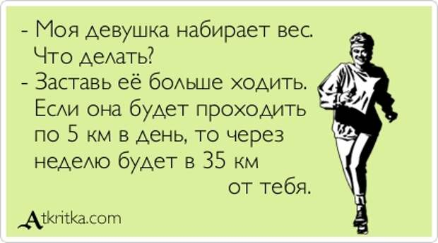 http://atkritka.com/upload/iblock/f8b/atkritka_1361576440_599.jpg