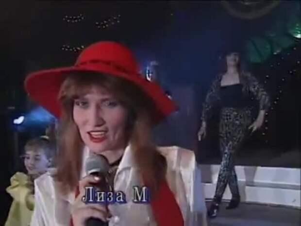 Образец блатного попа 90-х: Лиза Мялик – «Четыре косаря», 1996