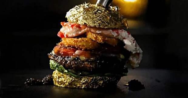 Золото и икра белуги: голландцы приготовили самый дорогой в мире бургер