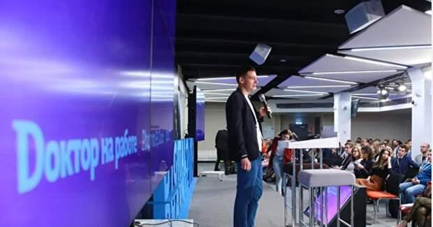 IT-компания «Доктор на работе» провела конференцию о цифровизации фарммаркетинга после пандемии