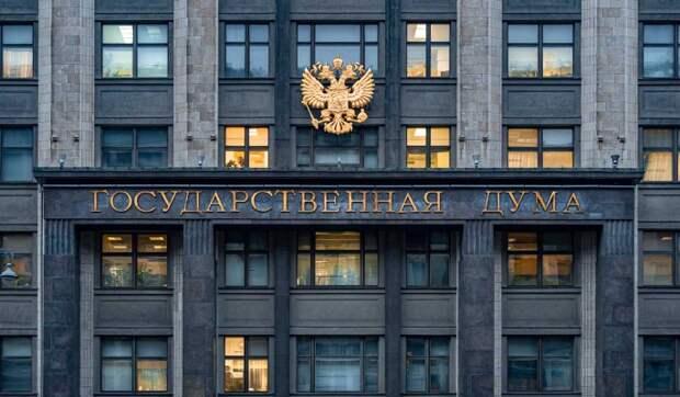 Мы добились освобождения Шугалея и Суэйфана общими усилиями – депутат Вострецов