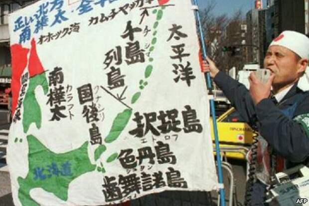 Япония заявила о своих условиях льготного режима на Курилах