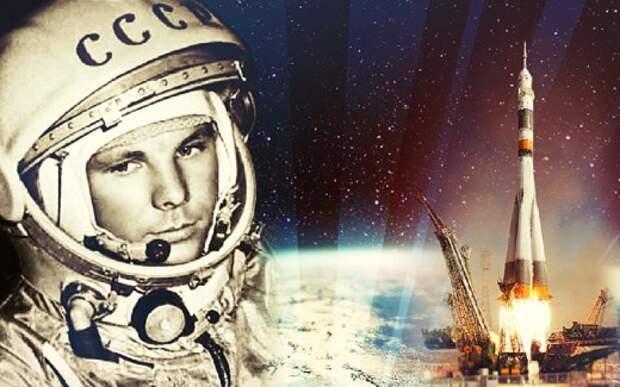 """""""Засранцы"""". Рогозин ответил Госдепу из-за публикации о Дне космонавтики"""