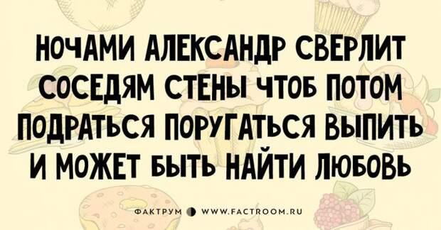 5188742_42730x382 (700x366, 56Kb)