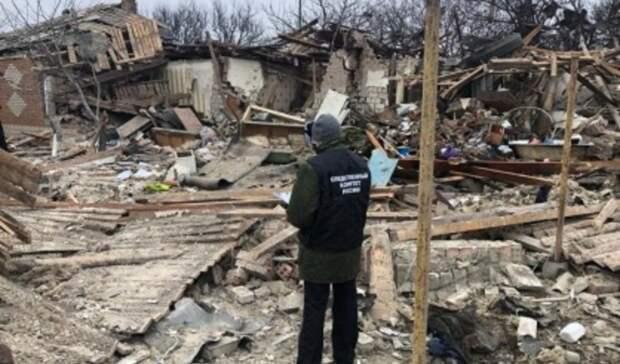 Взрыв, мошенничество и приговор: новости понедельника в Ростове