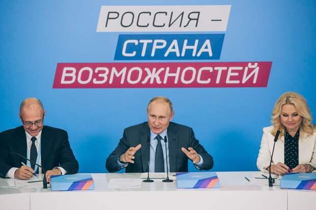 Стратегия развития России: поживем — увидим