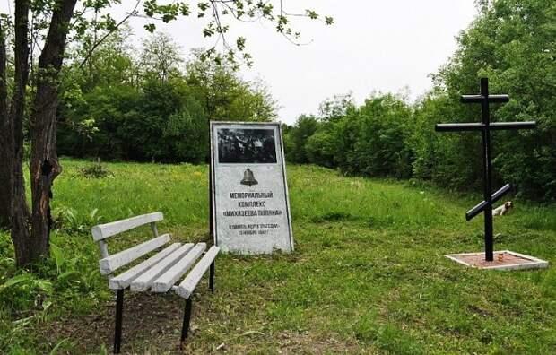 Территорию у мемориала в Михизеевой поляне приведут в порядок