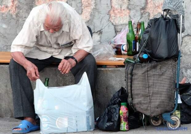 27 млрд рублей, которые не достались пенсионерам