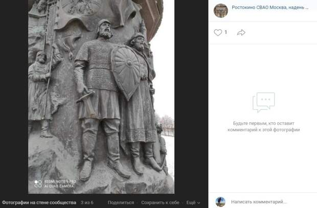 У Пожарского в Ростокинском акведуке отломали меч