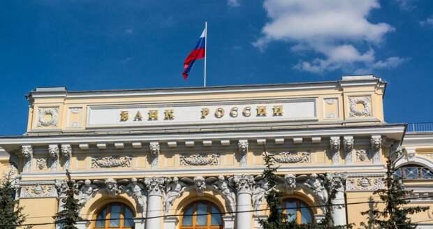 Россияне дали исчерпывающий ответ украинцам, желающих отключить РФ от SWIFT