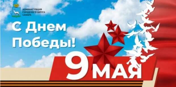 Спектакли и фильмы о войне, которые покажут в Самаре 8 – 10 мая