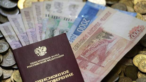 Сколько нужно пенсионеру в России для счастливой старости?