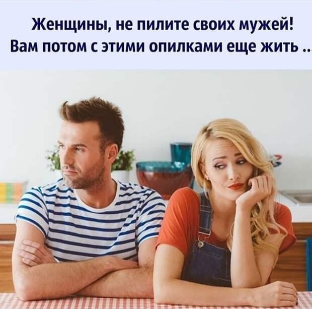 Приходит мужик домой, а жена встречает его у двери с плакатом...
