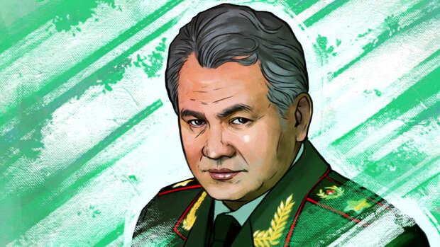Шойгу: Вооруженные силы РФ надежно стоят на страже безопасности страны