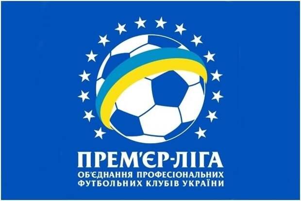 Чемпионат Украины возобновился после паузы из-за коронавируса