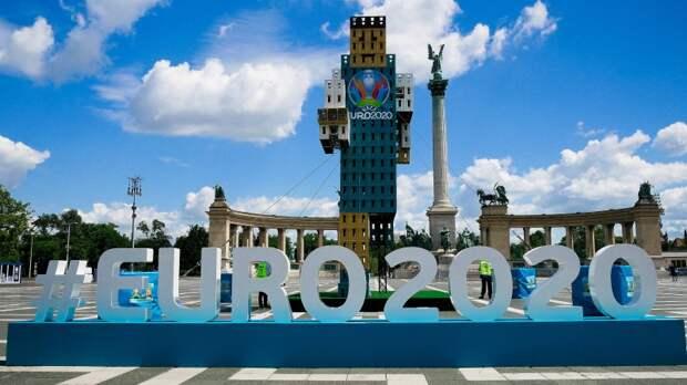 УЕФА подтвердил возможный перенос финала Евро-2020 в Будапешт