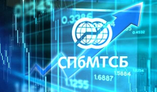 СПбМТСБ подвела итоги работы за 9 месяцев 2020