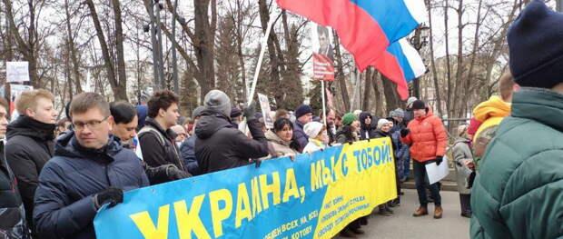 Украинская дипломатия намерена создать в РФ свою «пятую колонну»