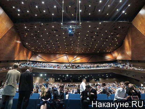 конгресс-холл, экспо(2020)|Фото: Накануне.RU