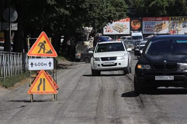 Дорожники приступили к ремонту улицы Богдана Хмельницкого в Новосибирске